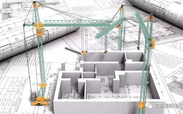 安装工程消耗量定额及单位估价表解释