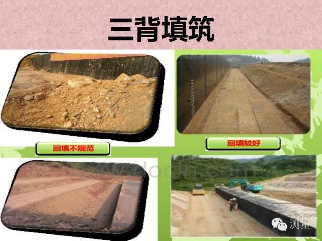 高速公路路基施工标准化_30