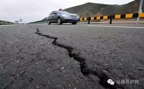 路面裂缝焊接新技术