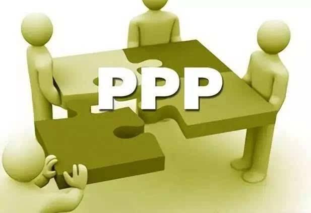 PPP模式下勘察设计行业面临的挑战与机遇