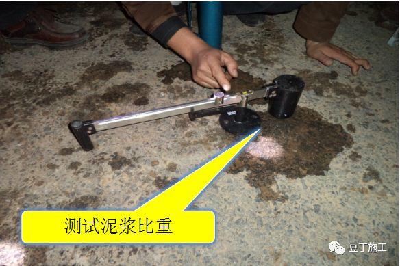 打桩时遇到坍孔、导管堵管、钢筋笼上浮,如何处理?_28