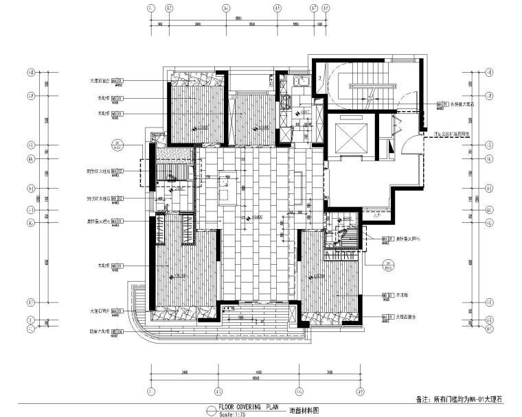 [上海]集艾设计G&A-海珀黄浦4-1中式样板间设计方案含效果图+施工图_2