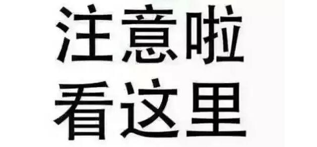 浙江2016注册给排水工程师考试报名时间公布