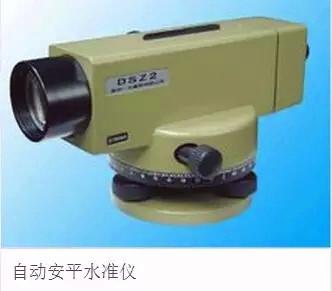 水利水电工程5种测量仪器,你会用几个?