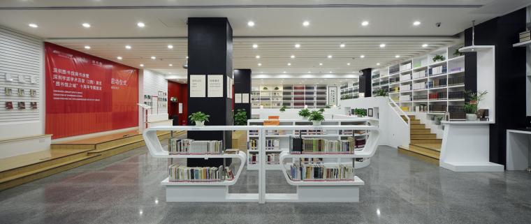 深圳图书馆——南书房_14