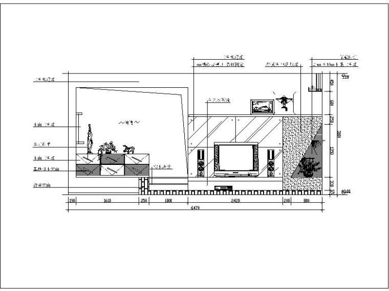 韦德娱乐1946老虎机_200款客厅电视背景造型墙设计韦德国际线上娱乐图_3