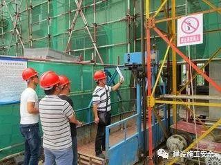 节假日后建筑起重机械设备检查重点