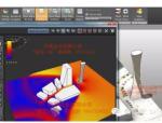 Revit的建筑能耗分析利器—AutodeskVasari