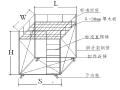 北京地铁装修施工组织设计(143页)