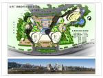 重庆金贸广场高层商业建筑设计方案