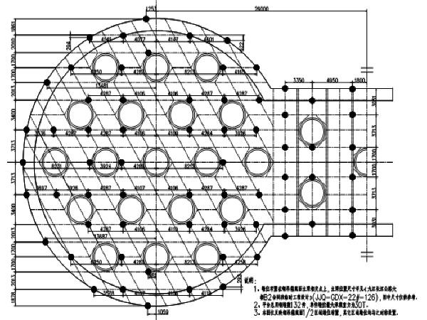 钢吊箱整体安装施工工法