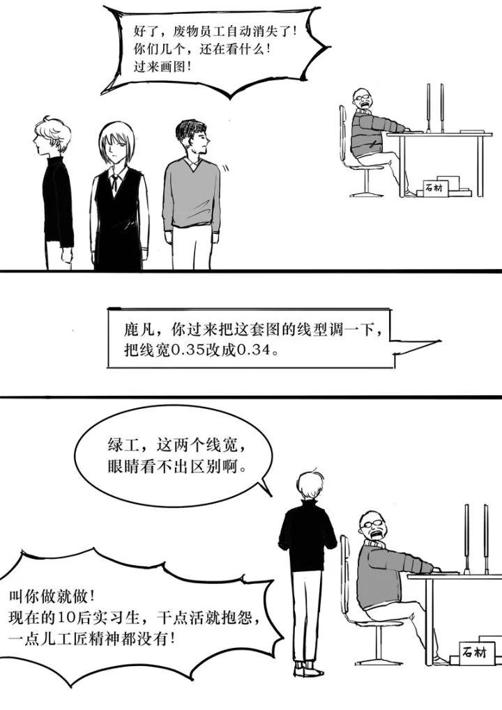 暗黑设计院の饥饿游戏_41