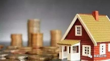 住房城乡建设部关于修改《工程造价咨询企业管理办法》的决定
