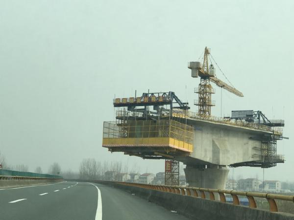 铁路连续梁桥跨越高速公路施工安全专项方案