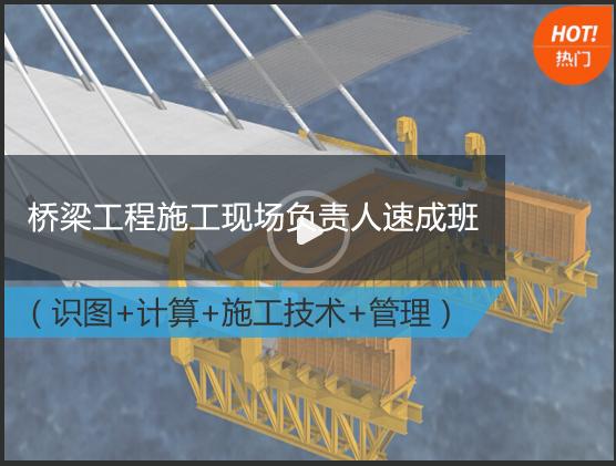 长江大桥钢围堰设计与施工技术方案
