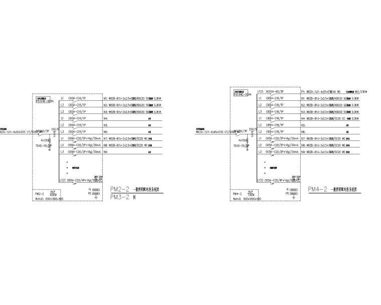 [江苏]南通大型国贸中心37层电气设计图纸(含各种弱电系统)_4