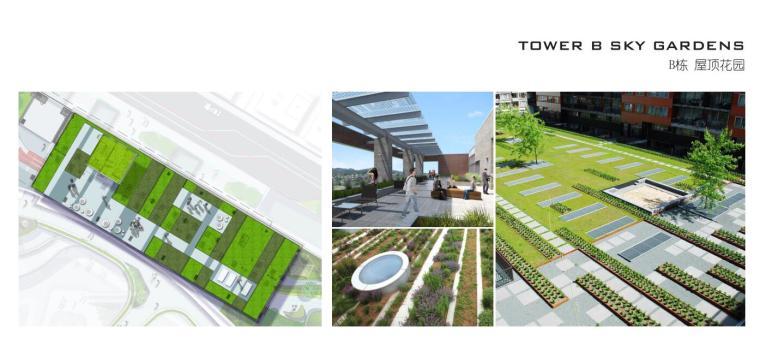 最新-创智谷项目景观资料方案文本设计pfd(70页)_11