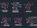 50张常用钢结构节点标准图