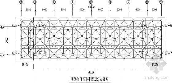 鄂尔多斯某会展中心钢网架吊装施工方案