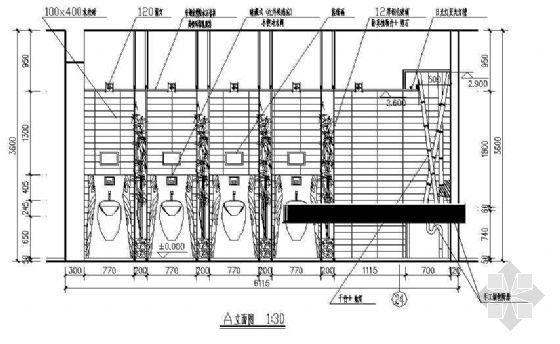 男卫生间立面图(含效果图)