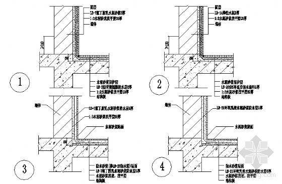 厨浴厕防水构造图
