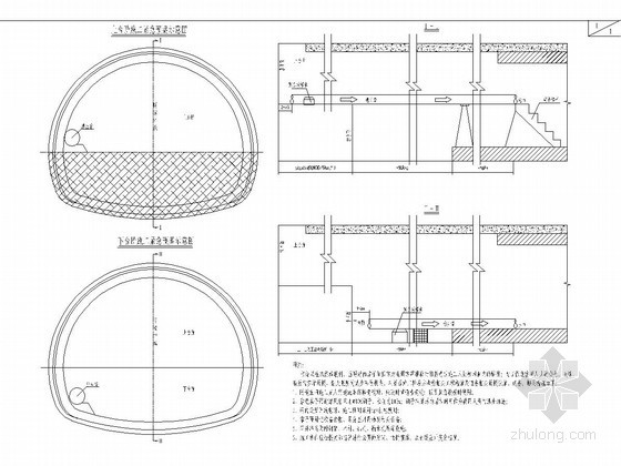 隧道紧急预案设计图