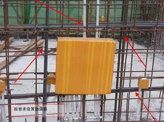 建筑工程钢筋加强筋及柱单肢箍常见问题分析(附构造详图、效果图)
