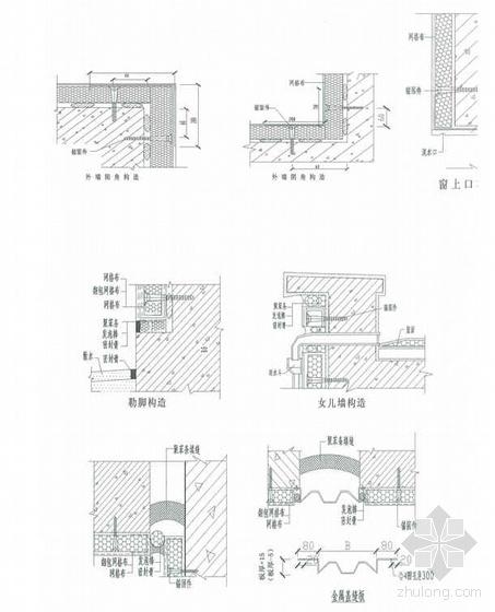 鄂尔多斯某医院病房楼工程外墙外保温施工方案(聚苯板)