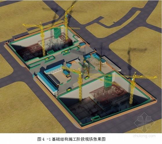 [北京]高层办公楼施工现场临建施工方案(附图)