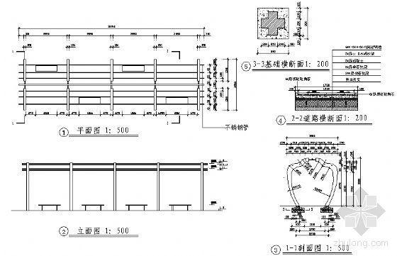 景观廊建施图-4