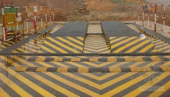 [广西]建筑工程安全文明施工标准化管理手册(2014年图文并茂)-洗车台实例