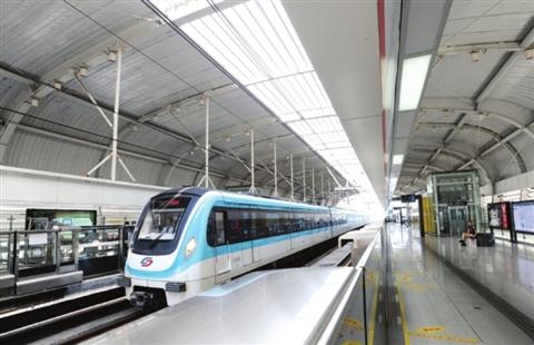 地铁工程质量管理制度(共66页)_4