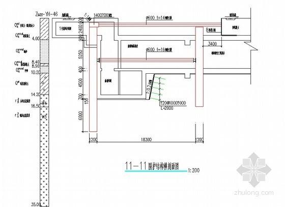 [分享]排架结构单层花样剖面v排架资料下载16人厂房设计图。图片