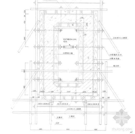 大跨度箱形变截面钢筋混凝土拱施工工法(2004年)
