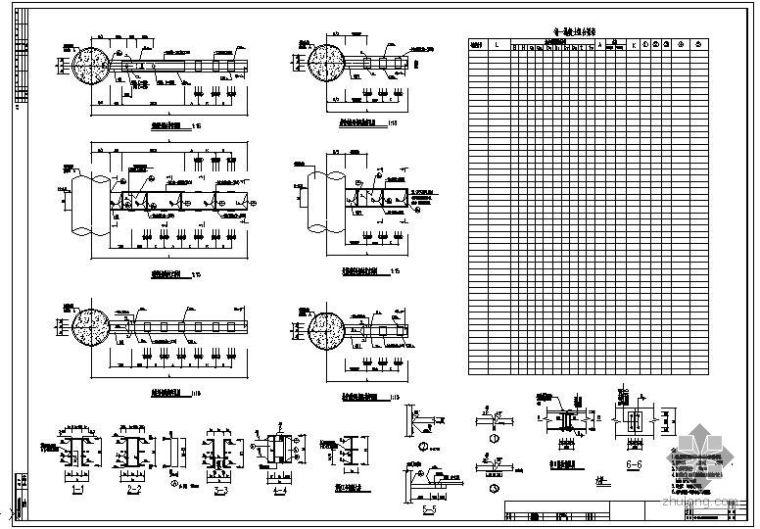 某钢-混凝土组合梁大样及梁表(图集)节点构造详图