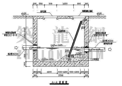 上海某污水处理中格栅沉砂池通用图(1型)