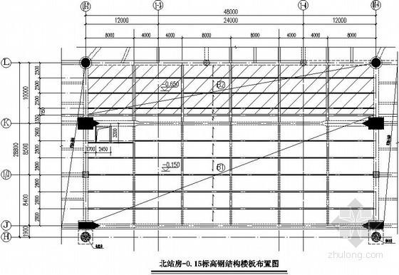 站房钢结构楼板节点构造详图