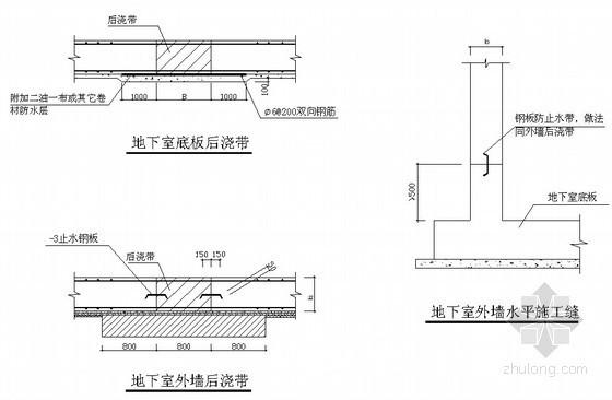 UPVC管道预埋资料下载-[广东]框架结构高层住宅楼土建、安装施工组织设计