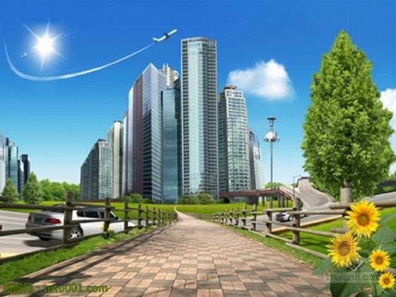 市政道路、排水及交通工程投标施工组织设计(164页)