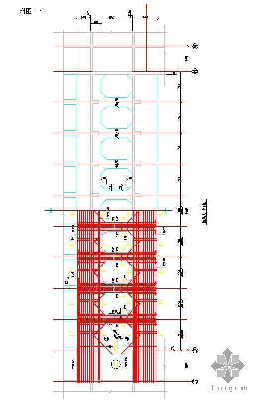 巨型现浇混凝土桁架施工技术总结(钢结构支模  高空大跨度)