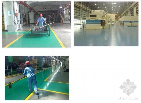 河北某电厂厂区保洁施工组织及管理实施方案(投标文件)