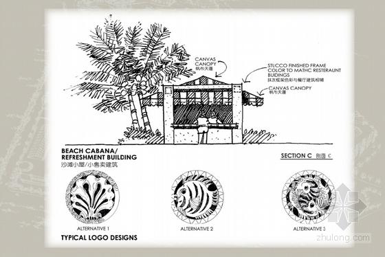 [广东]主题购物中心景观设计方案(超详细、全面)-手绘景观建筑
