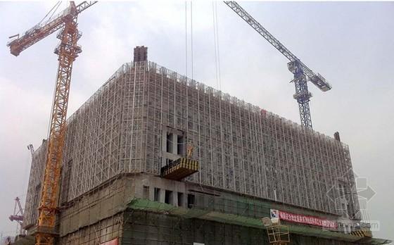 [辽宁]超高层综合楼全集成升降防护平台施工方案