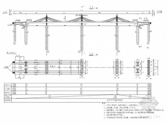 80m主跨矮塔斜拉桥全桥设计图(24张 现行规范)