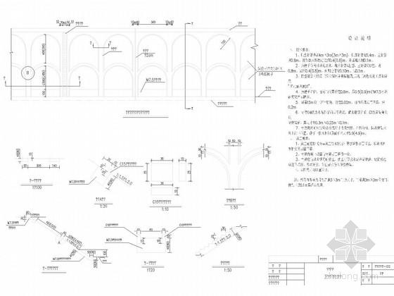 [山西]既有铁路浆砌拱形骨架护坡施工图243张