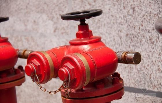 [PPT]建设工程消防设施施工及验收(176页,水暖电)