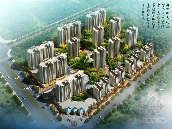 [安徽]大型现代化住宅区规划及周边商业建筑设计方案文本(含CAD)