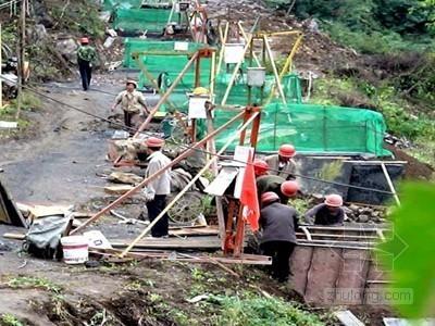 [福建]某公路边坡支护人工挖孔抗滑桩施工技术交底