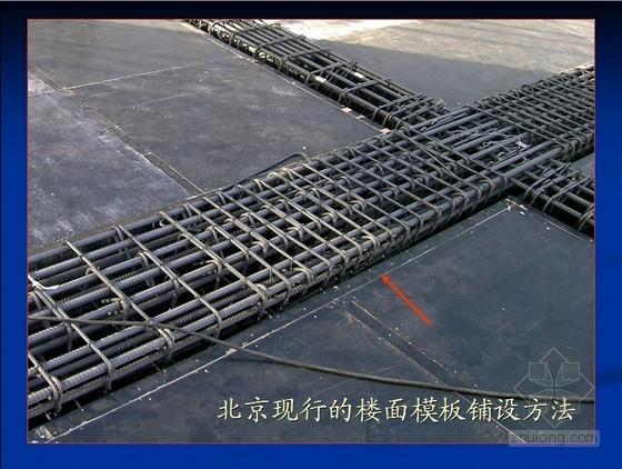 [重庆]建设工程施工质量报告会PPT(图片丰富)