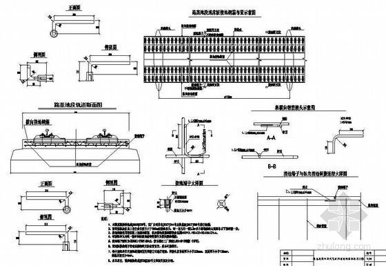 高速铁路路基地段双块式无砟轨道道床板接地节点详图设计